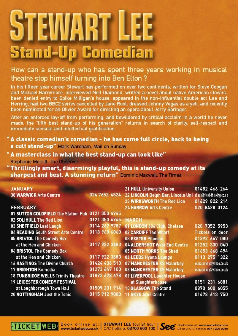 March  2005 - Stand Up Comedian DVD