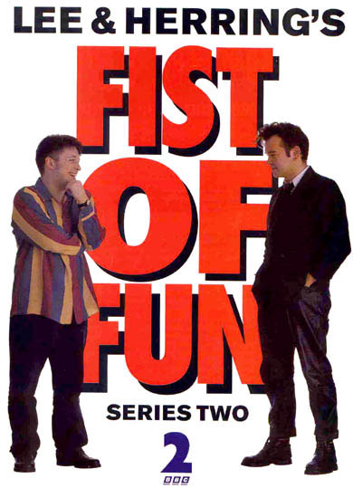 February / March 1996 - Fist Of Fun 2